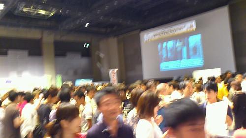 2012_09_02_13_37_22.jpg
